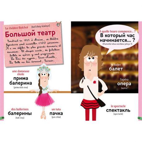 RUSSE GUIDE DE CONVERSATION DES ENFANTS