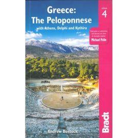 GREECE : THE PELOPONNESE WITH ATHENS, DELPHI,  KYTHIA