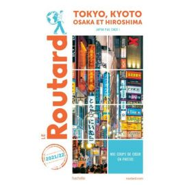 TOKYO KYOTO 2021/2022